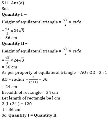 Quantitative Aptitude Quiz For Bank Mains Exams 2021- 27th January_190.1