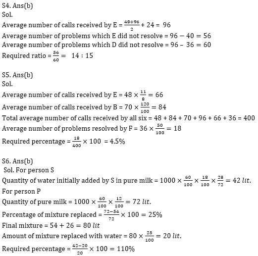 Quantitative Aptitude Quiz For ECGC PO 2021- 28th January_120.1