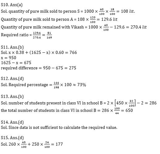 Quantitative Aptitude Quiz For ECGC PO 2021- 28th January_140.1