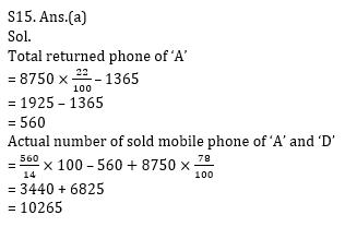 Quantitative Aptitude Quiz For Bank Mains Exams 2021- 30th January_230.1