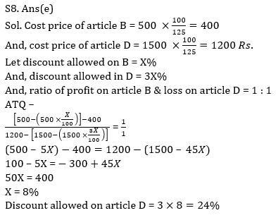 Quantitative Aptitude Quiz For Bank Mains Exams 2021- 31st January_120.1