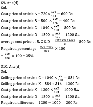 Quantitative Aptitude Quiz For Bank Mains Exams 2021- 31st January_130.1