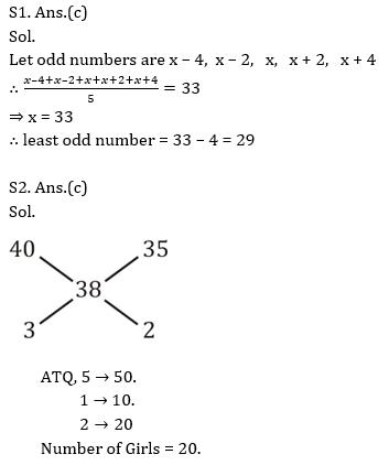 Quantitative Aptitude Quiz For RBI Attendant 2021- 8th March_80.1