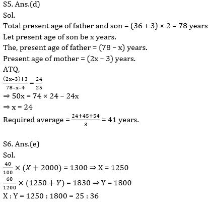 Quantitative Aptitude Quiz For RBI Attendant 2021- 8th March_100.1