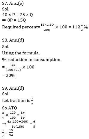 Quantitative Aptitude Quiz For RBI Attendant 2021- 8th March_110.1