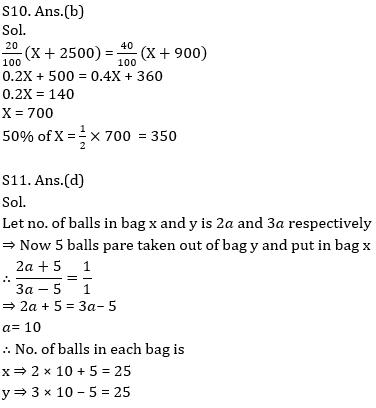 Quantitative Aptitude Quiz For RBI Attendant 2021- 8th March_120.1