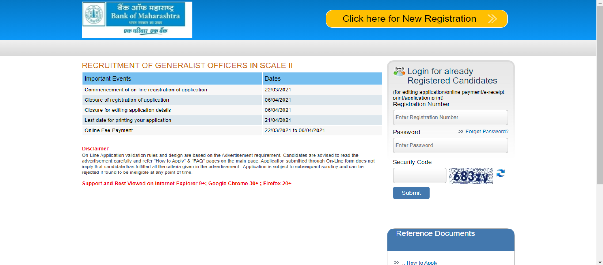 Bank of Maharashtra Recruitment 2021: Last Date To Apply_60.1