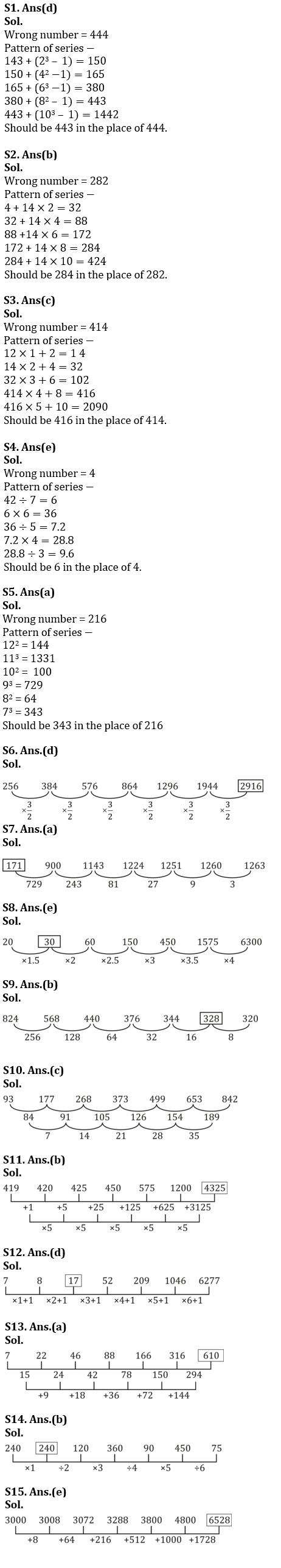 Quantitative Aptitude Quiz For IBPS RRB PO, Clerk Prelims 2021- 15th April_50.1