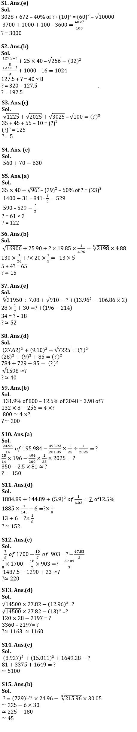 Quantitative Aptitude Quiz For SBI PO, Clerk Prelims 2021- 15th April_60.1