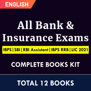 Important Current Affairs Quiz for Bank Exams 2021- 28th June_50.1