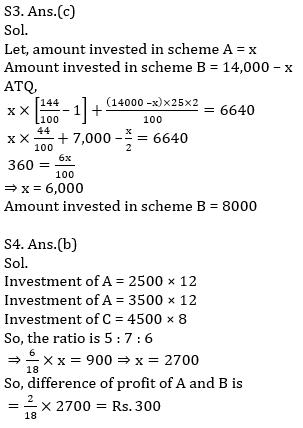 Quantitative Aptitude Quiz For SBI PO, Clerk Prelims 2021- 30th April_70.1