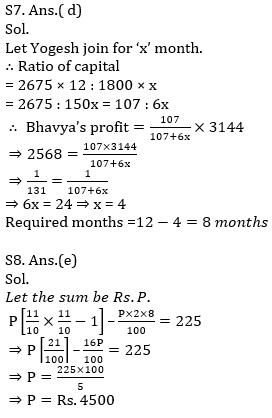 Quantitative Aptitude Quiz For SBI PO, Clerk Prelims 2021- 30th April_90.1