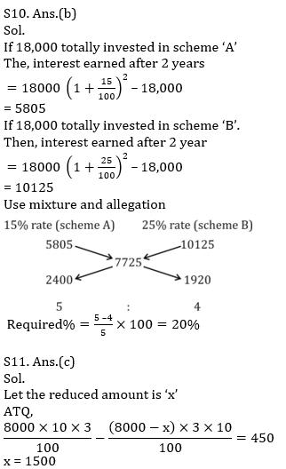 Quantitative Aptitude Quiz For SBI PO, Clerk Prelims 2021- 30th April_110.1