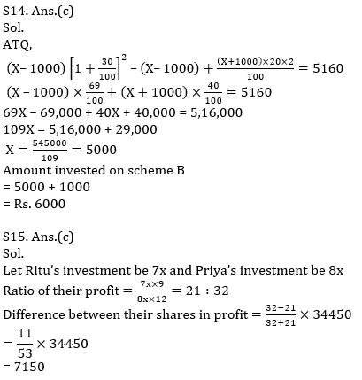 Quantitative Aptitude Quiz For SBI PO, Clerk Prelims 2021- 30th April_130.1