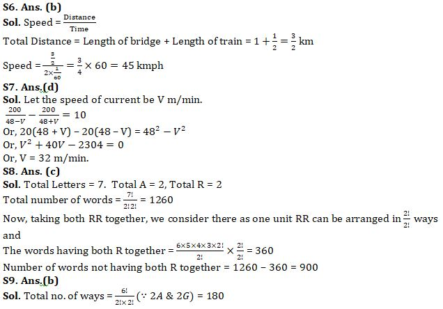 Pie Chart DI Basic Quantitative Aptitude Quiz for All Banking Exams- 1st June_90.1