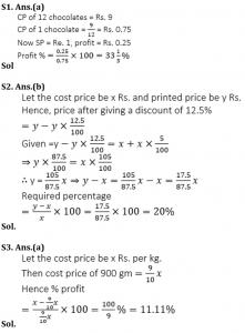 टारगेट SSC CGL | 10,000+ प्रश्न | SSC CGL के लिए गणित के प्रश्न : 142 वाँ दिन_50.1