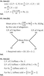 टारगेट SSC CGL | 10,000+ प्रश्न | SSC CGL के लिए गणित के प्रश्न : 142 वाँ दिन_60.1
