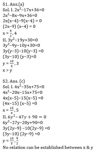 Quantitative Aptitude Quiz For IBPS RRB PO, Clerk Prelims 2021- 3rd June_90.1