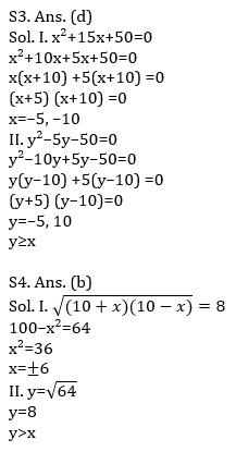 Quantitative Aptitude Quiz For IBPS RRB PO, Clerk Prelims 2021- 3rd June_100.1