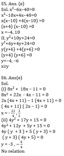 Quantitative Aptitude Quiz For IBPS RRB PO, Clerk Prelims 2021- 3rd June_110.1
