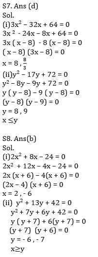 Quantitative Aptitude Quiz For IBPS RRB PO, Clerk Prelims 2021- 3rd June_120.1