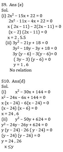 Quantitative Aptitude Quiz For IBPS RRB PO, Clerk Prelims 2021- 3rd June_130.1