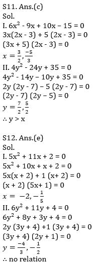 Quantitative Aptitude Quiz For IBPS RRB PO, Clerk Prelims 2021- 3rd June_140.1