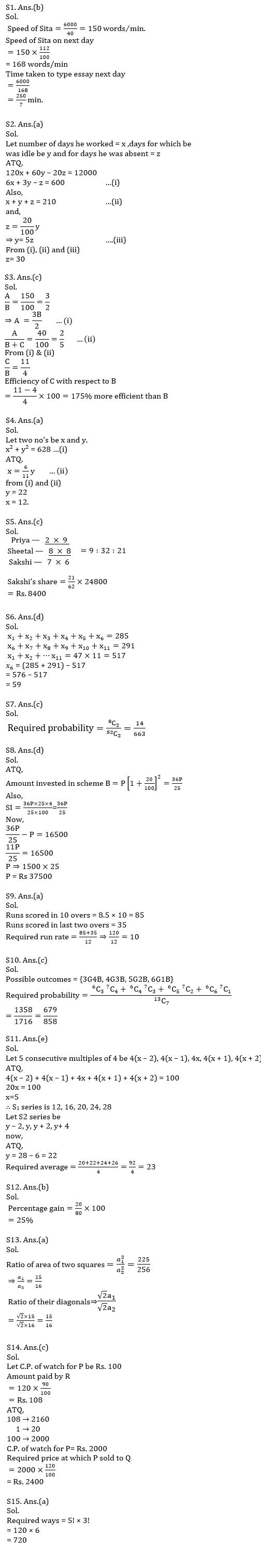 Quantitative Aptitude Quiz For SBI Clerk Prelims 2021- 3rd June_80.1