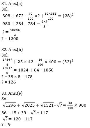 Quantitative Aptitude Quiz For IBPS RRB PO, Clerk Prelims 2021- 4th June_110.1