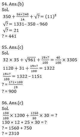 Quantitative Aptitude Quiz For IBPS RRB PO, Clerk Prelims 2021- 4th June_120.1