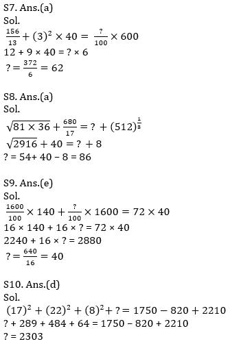 Quantitative Aptitude Quiz For IBPS RRB PO, Clerk Prelims 2021- 4th June_130.1