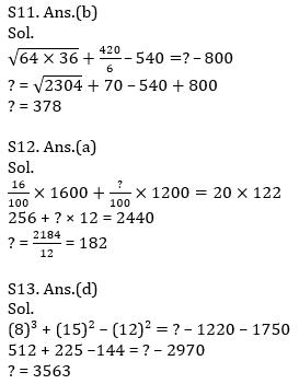 Quantitative Aptitude Quiz For IBPS RRB PO, Clerk Prelims 2021- 4th June_140.1