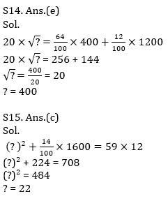 Quantitative Aptitude Quiz For IBPS RRB PO, Clerk Prelims 2021- 4th June_150.1