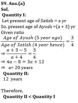 Quantity Based & Data Sufficiency Twisted One Quantitative Aptitude Quiz for All Banking Exams- 04th June_170.1