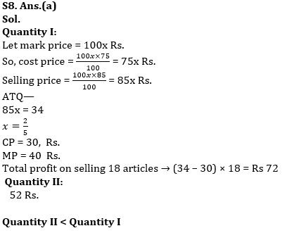 Quantity Based & Data Sufficiency Twisted One Quantitative Aptitude Quiz for All Banking Exams- 04th June_160.1