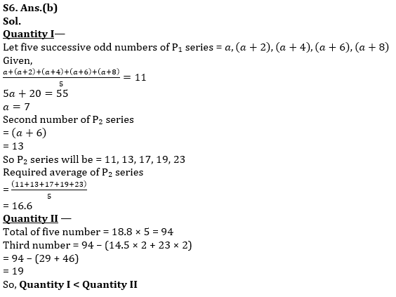 Quantity Based & Data Sufficiency Twisted One Quantitative Aptitude Quiz for All Banking Exams- 04th June_140.1