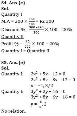 Quantity Based & Data Sufficiency Twisted One Quantitative Aptitude Quiz for All Banking Exams- 04th June_130.1