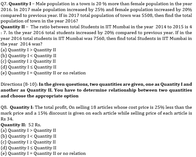 Quantity Based & Data Sufficiency Twisted One Quantitative Aptitude Quiz for All Banking Exams- 04th June_70.1
