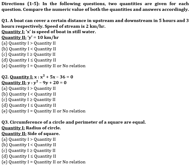 Quantity Based & Data Sufficiency Twisted One Quantitative Aptitude Quiz for All Banking Exams- 04th June_50.1