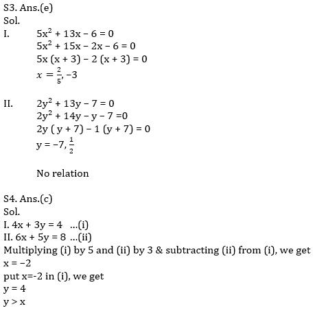 Quantitative Aptitude Quiz For IBPS RRB PO, Clerk Prelims 2021- 5th June_100.1