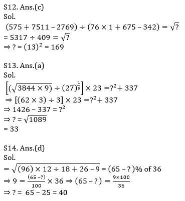 Quantitative Aptitude Quiz For IBPS RRB PO, Clerk Prelims 2021- 5th June_130.1