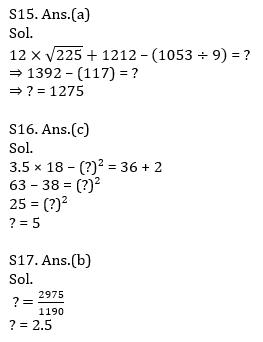 Quantitative Aptitude Quiz For IBPS RRB PO, Clerk Prelims 2021- 5th June_140.1