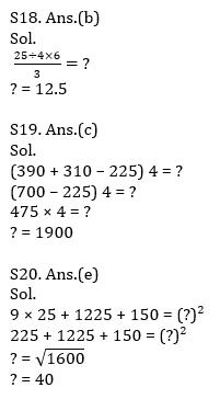 Quantitative Aptitude Quiz For IBPS RRB PO, Clerk Prelims 2021- 5th June_150.1