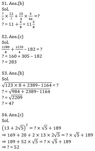 Quantitative Aptitude Quiz For SBI Clerk Prelims 2021- 5th June_90.1