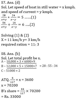 Quantitative Aptitude Quiz For SBI Clerk Prelims 2021- 5th June_110.1