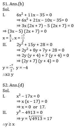 Quantitative Aptitude Quiz For IBPS RRB PO, Clerk Prelims 2021- 6th June_80.1