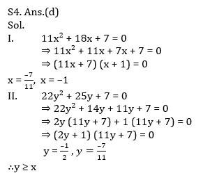 Quantitative Aptitude Quiz For IBPS RRB PO, Clerk Prelims 2021- 6th June_100.1