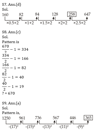 Quantitative Aptitude Quiz For IBPS RRB PO, Clerk Prelims 2021- 6th June_120.1