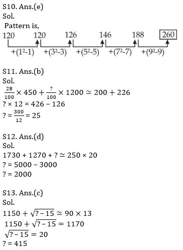 Quantitative Aptitude Quiz For IBPS RRB PO, Clerk Prelims 2021- 6th June_130.1