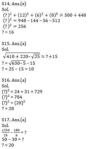 Quantitative Aptitude Quiz For IBPS RRB PO, Clerk Prelims 2021- 6th June_140.1